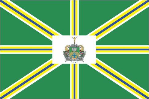 Imagem da bandeira do município de Poços de Caldas