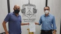 Vereadores cobram medidas de prevenção da COVID-19 no transporte público municipal